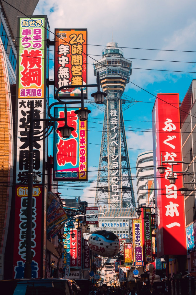 Photo of a busy street in Tokyo City